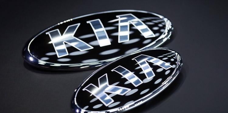 Kia Motors construirá una nueva factoría en India