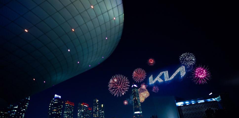 Kia da la bienvenida a 2021 estrenando imagen y eslogan
