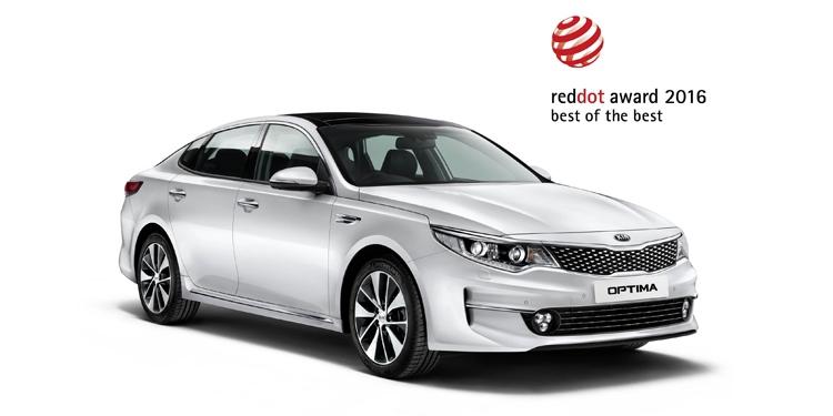 Los nuevos Kia Sportage y Optima, premio Red Dot al mejor diseño