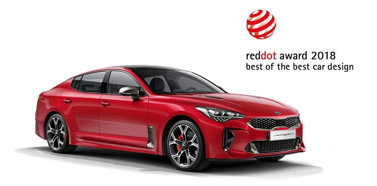 Nuevo 'triple' de Kia en los Red Dot Awards